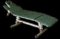 Стол массажный специальный МС