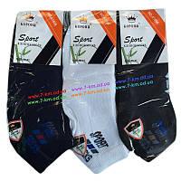 Носки для мальчиков NaMiA1806 хлопок 12 шт (12-14 лет)