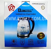 Чайник электрический (стеклянная колба) - Domotec MS-8111 2200W 2 литра (Синий)