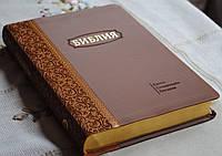 Библия в футляре. Подарочная. Каноническая. Коричневая., фото 1