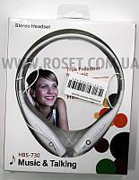 Беспроводные наушники стерео-гарнитура -  Bluetooth Stereo Headset HBS-730