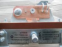 Рубильник РЕ 1000 А Корнево, фото 1