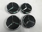 Mercedes C-Klass W205 Колпачки в титановые диски 55мм (4 шт)