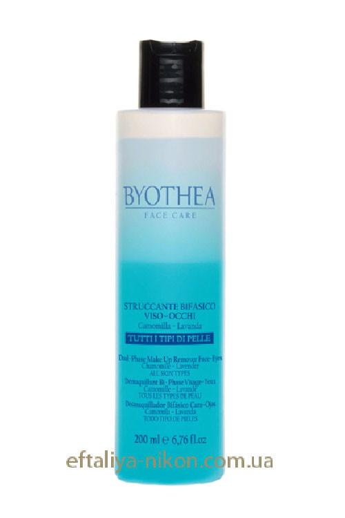 2-фазное средство для снятия макияжа BYOTHEA