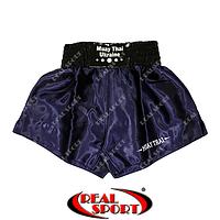 Шорты для тайского бокса Muay Thai (муай-тай) темно-синие