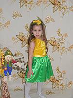 Карнавальный костюм мимоза прокат