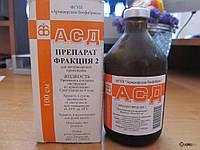 Антисептик- стимулятор для животных АСД - 2Ф Дорогова, 1000 мл