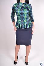 Костюм женский Arizona S35-5421 Размер:42,44,46