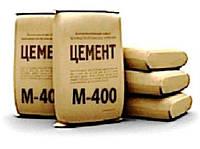 Цемент М-400, купить Киев