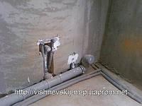 Монтаж точки водопровода холодной горячей воды и канализации, Киев и Киевская область.