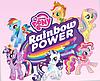 My little Pony Princess Cadance з райдужними крилами, серія Rainbow Power (Май Литл Пони принцесса Каденс), фото 3