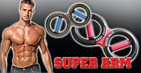 Super Arms тренажер для рук