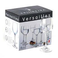 Lum.Versailles.Набір чарок  50мл-6шт