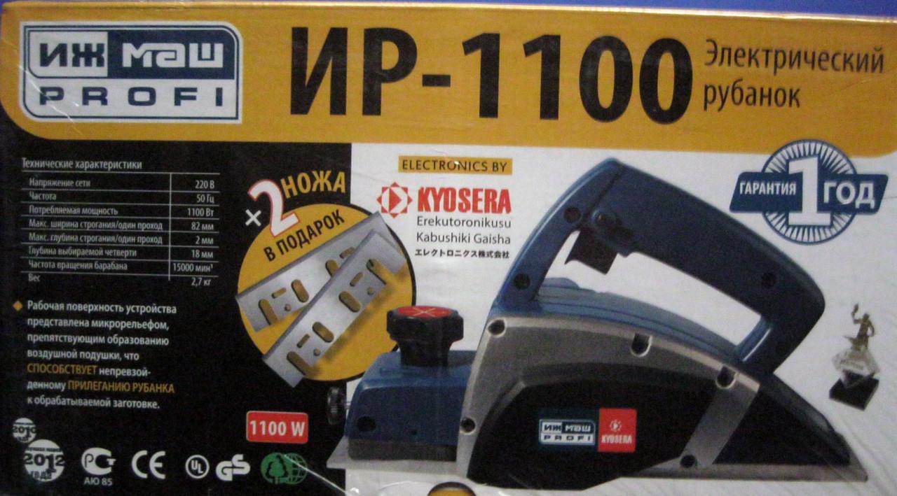 Рубанок Ижмаш Profi ИР-1100