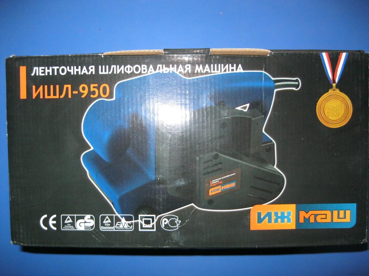 Ленточная Шлифовальная машина Ижмаш ИШЛ-950