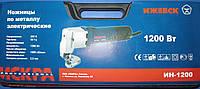Ножницы по металлу электрические Искра ИН-1200