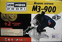 Станок для заточки цепей Ижмаш МЗ-900