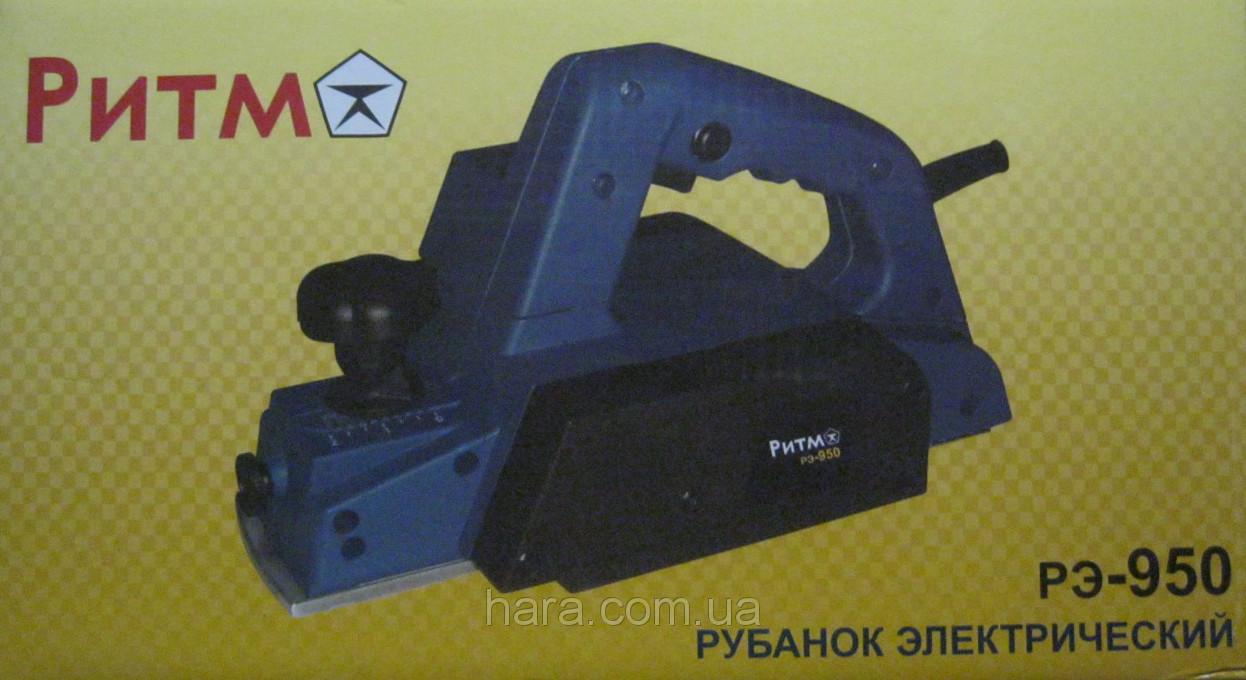 Рубанок Ритм РЭ-950