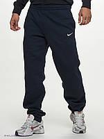 Спортивные брюки мужские теплые  NIKE на резинке