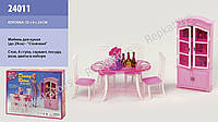 "Мебель Gloria  ""Шкаф+стол"", стол, стулья, буфет, посуда, в коробке (ОПТОМ) 24011"