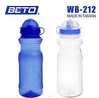 Велофляга спортивная пластмассовая Beto WB-212