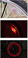 """Силиконовая """"S""""-образная одноцветная диодная мигалка / моргалка на колесо / спицу Красный"""