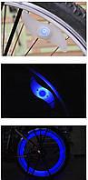 """Силиконовая """"S""""-образная одноцветная диодная мигалка / моргалка на колесо / спицу Синий"""