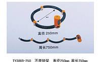 Велозамок / замок для мото противоугонный секционный ленточный TONYON TY3869 под ключ (четыре секции) TY3869-250