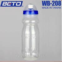 Велофляга спортивная пластмассовая Beto WB-208 ПРОЗРАЧНЫЙ