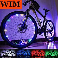 """Диодная иллюминация колеса / спиц велосипеда на 20 диодов ТМ """"WIM"""""""