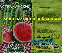Арбуз Астраханский среднеспелый сорт ему не страшны заболевания и стрессовые погодные условия