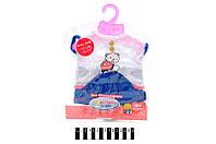 Одежда для пупса Baby Born BJ-414