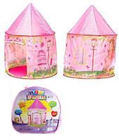 Палатка шатер Розовая мечта 889-125B 100х100х135 см