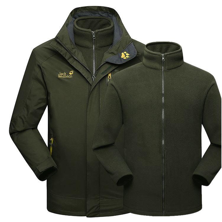 спортивные куртки мужские зима