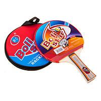 Ракетка для настольного тенниса (пинг понга) Boli Star