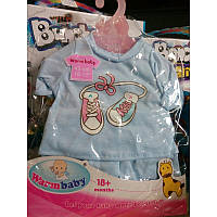 Одежда для пупса Baby Born DBJ-434B
