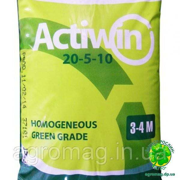 Активин 20.5.10+ME, 22,7 кг