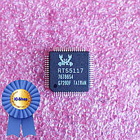 Микросхема RTS5117