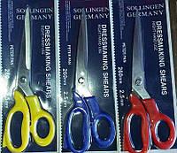 Ножницы универсальные швейные Sollingen Германия, peter pan 260 mm 2.5mm