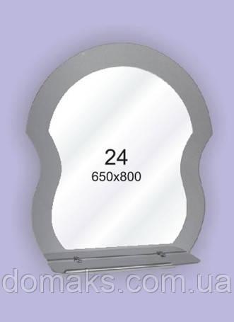 Зеркало двойное с полочкой для ванной комнаты