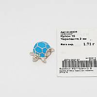 Серебряная подвеска-шарм для Pandora 3100524