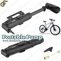 """Компактный насос - """"Portable Pump"""""""
