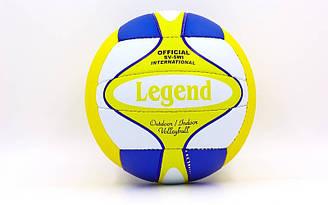 Мяч волейбольный LEGEND (№5, 3 слоя, сшит вручную)