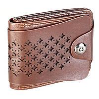 Молодёжный портмоне на подарок KP54219
