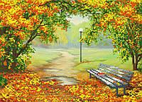 """Схема для вышивки бисером """"Осенний парк"""", А3"""