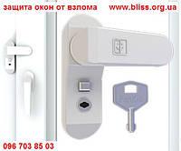 Защита окна от взлома с кнопкой и замком белая