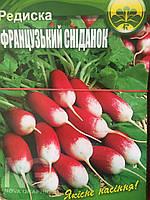 "Семена редьки ""Французский завтрак"" 20 грам"