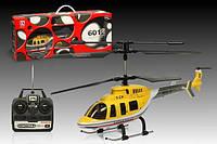 Вертолет на радиоуправлении L 6012 р.48,6х10,2х19,1 см