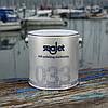 SEAJET 033 SHOGUN антиобростайка с самополировкой черная 0,75л