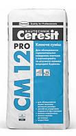 Клей для плитки Ceresit CM 12 Pro, 27 кг
